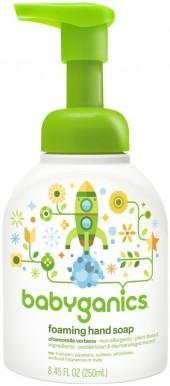 Babyganics Foaming Hand Soap Chamomile Verbena- 8.45oz