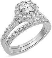 7/8 CT. T.W. Diamond Frame Bridal Set in 14K White Gold